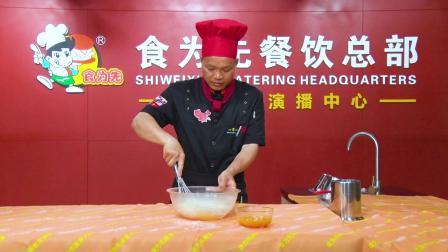 食为先:培训制作肉松小贝有什么技巧吗?