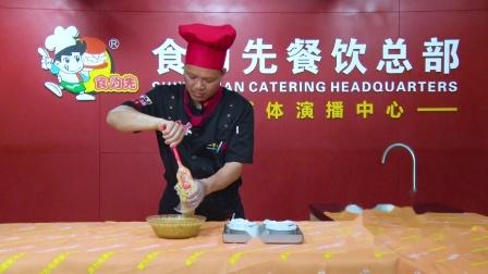 食为先:东莞哪里可以学做枣泥蛋糕?