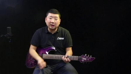 爱德文吉他教室零基础教学—电吉他基础教程48