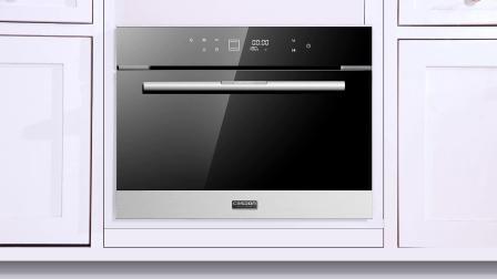 蒸烤一体机——凯度嵌入式蒸烤箱TI 最详细操作教程