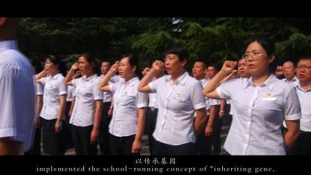 晋中农业农村干部学院宣传片