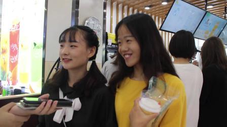 贝慕达斯水果茶加盟店-郑州旅游职业学院店