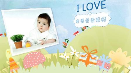 7 宝宝满月周岁生日相册(男)