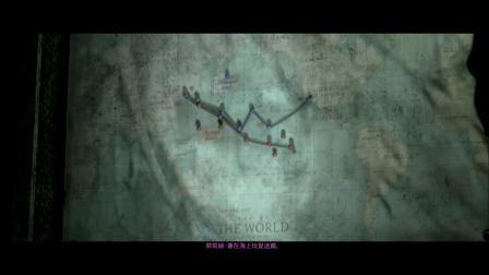 ps4pro黑相集:棉兰号娱乐流程解说06期