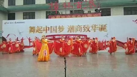 【冒雨海选】:舞起中国梦,潮商致华诞[玫瑰][玫瑰][玫瑰]图为苏北区校友会爱乐团舞蹈队红队参赛的《祝福祖国》