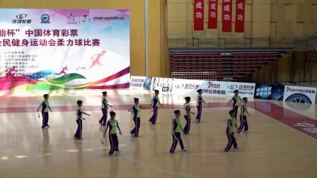 山东省第九届柔力球比赛规定套路《风花雪月》济南市老年体协柔力球队