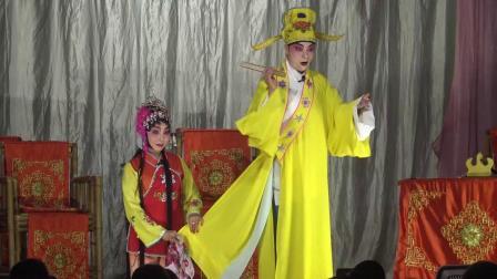 绵阳市,光兰川戏团,马国喜,许莉2019年9月7日,在什邡市,城区剧场演出川戏(三家店)视频.