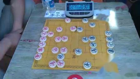 第06轮 第02台 陕西 李小龙 先和 太原 韩强2019-09-07-10 09 04_2019-09-07-11 13 47_v
