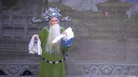 《徐策跑城》王美芳