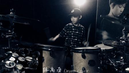 陈禹丞DRUM COVER-Jost Nicke-This old World's Too Funky For Me