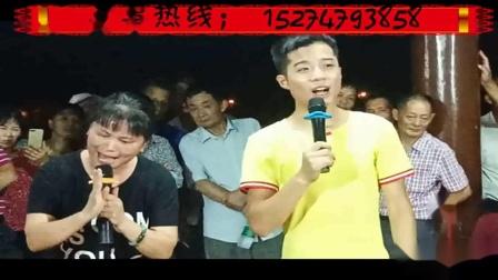 益阳秀峰公园花鼓戏王艳红  第一集