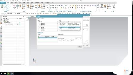 UG_NX1847技巧使用_快捷键和布局的设置【CAX研究中心】