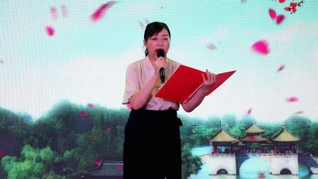 农工党临沂市委庆祝新中国成立70周年朗诵演唱会