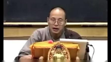 维摩诘所说经注(2002)11