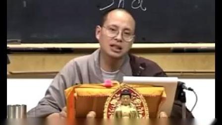 维摩诘所说经注(2002)12