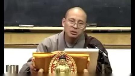 维摩诘所说经注(2002)18