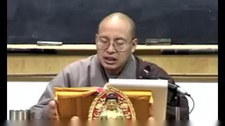 维摩诘所说经注(2002)19