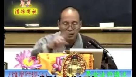 维摩诘所说经注(2002)24
