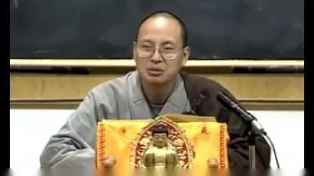 维摩诘所说经注(2002)25