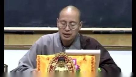 维摩诘所说经注(2002)31