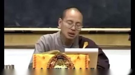 维摩诘所说经注(2002)39
