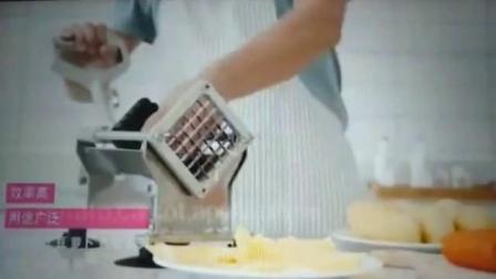 哈瑞斯土豆条机