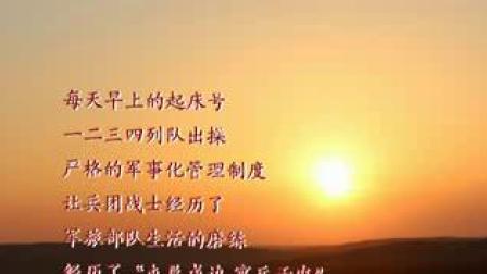 08 起床号(DVD版)