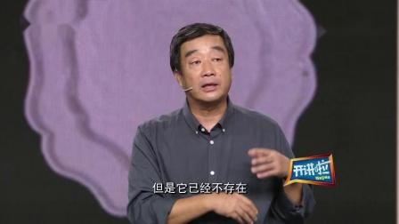 20190907 本期演讲者:孙键