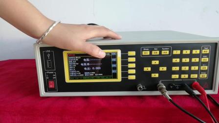 表面和体积电阻率测试仪表面电阻教学视频