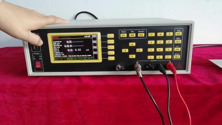 FT-303系列表面和体积电阻率测试仪-体积电阻教学视频