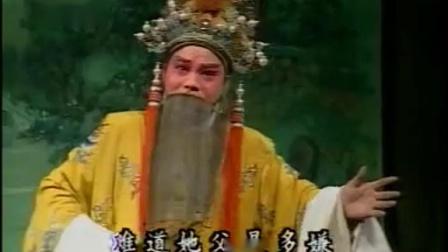 秦腔折子戏《斩秦英》(中凯)(广雪琴主演)(陕西西安秦腔一团)