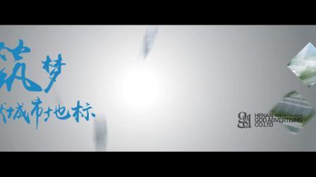 2017.02.24华安企业宣传片