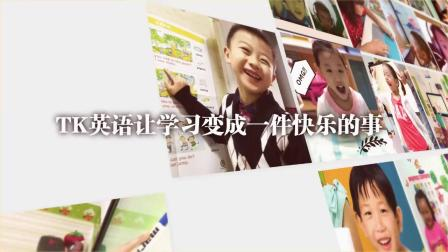 TK-Talky Talky English宣传片