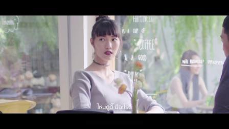 泰国暖心爱情广告《你不知道的事》