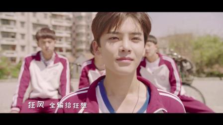 侯明昊 - 人不彪悍枉少年 - 《人不彪悍枉少年》同名电视剧插曲