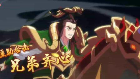 【少年三国志2】