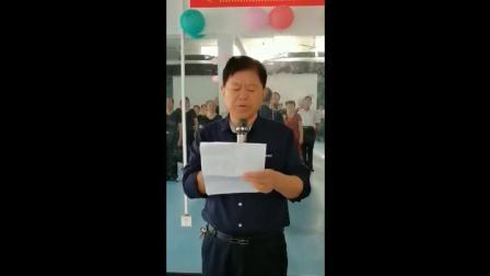 2019年襄阳市樊城区老年大学舞蹈系教师节活动集锦
