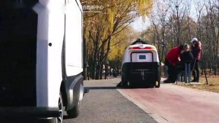 无人驾驶清扫车中国移动5G版