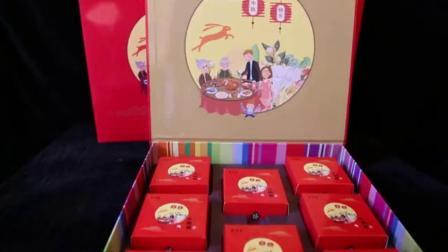 熙老板中秋月饼礼盒装蛋黄莲蓉广式散装流心多口味水果月饼240g 拼多多