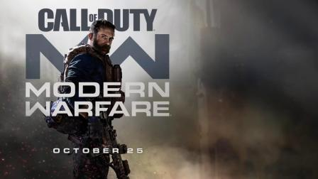【3DM游戏网】《使命召唤16:现代战争》B测预告片