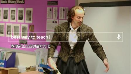 教师节特供《如何成为一名老师》