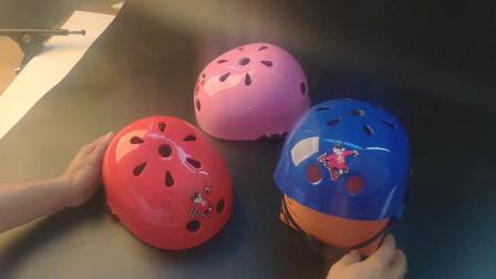 君晓天云A3安全帽 强化耐摔安全帽 轮滑梅花安全帽 滑板专用安全帽自行车头盔