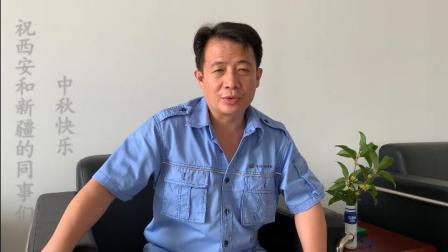 中铁四局电气化公司西安新筑物流基地项目部中秋视频