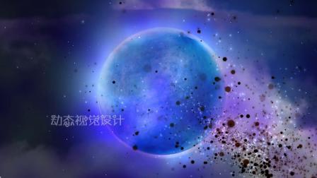 s4 2K画质紫色星空游戏星际星球科技唯美梦幻粒子科幻大屏LED背景视频素材  国庆节 中秋节 教师节 春节