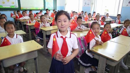 我和我的祖国 - 齐齐哈尔市铁锋区天齐小学0610