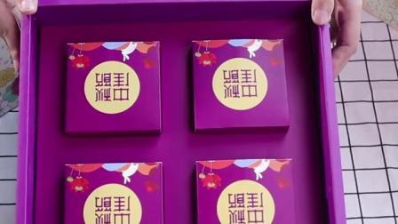 君晓天云中秋月饼包装盒礼盒高档月饼空盒子6粒8粒装蛋黄酥礼品盒批发定製