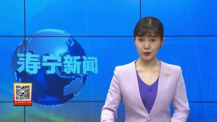 福建宁德:寿宁县创新污水处理厂运营模式