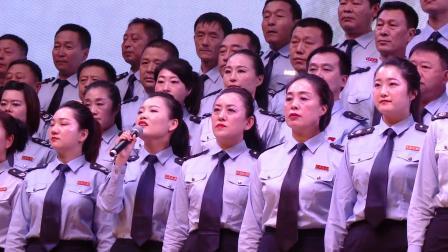 桦甸市税务局庆祝新中国70周年歌咏会