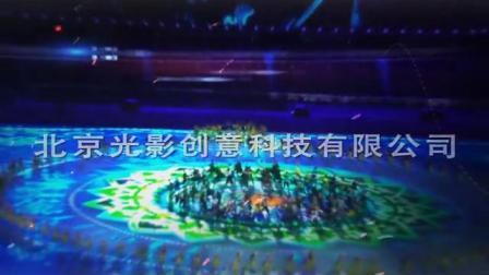 第十一届民运会开幕式 | 震撼视听,让中原更出彩