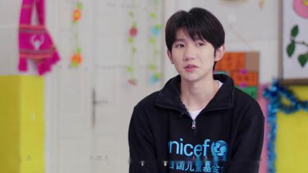 Wang Yuan gets firsthand experience on social and emotional learning